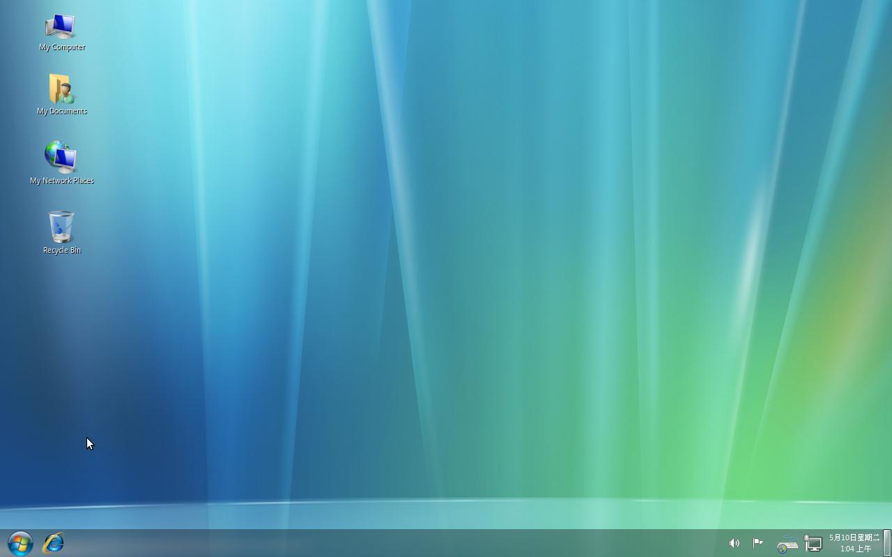 给Ubuntu安装Win7主题