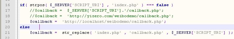 新浪微博API学习